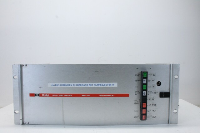 Optical Sound Processor Model CP50 HER1 RK- 23-13951-BV