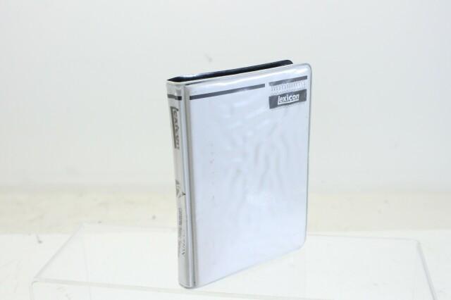 Chip 350-06759 V1.04 U2i CP-1 - For Lexicon 350 F-1506-VOF