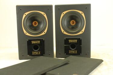 DTM-8 speaker set ELD-ZV12-6531 NEW