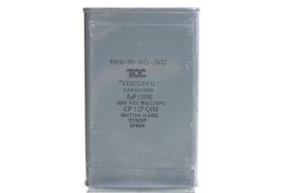 Visconol Capacitor 8µF ± 20% - 400 VDC - CP127 QIM (no.4) HEN-FS31-4894 NEW